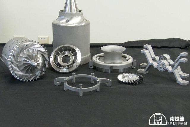 造全金属喷气式发动机