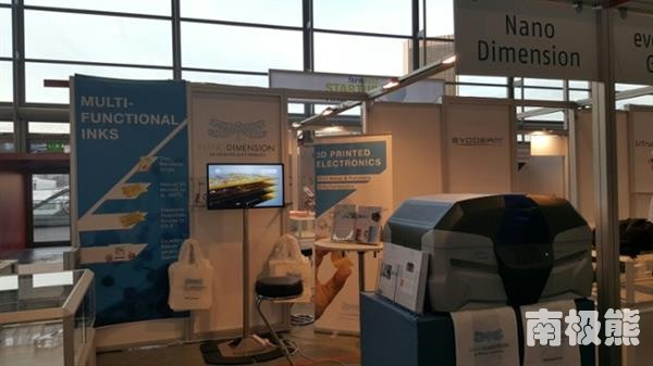 the-future-of-3d-printing-formnext-2016-showcases-new-tech-nano-dimension-hp-others-6.jpg