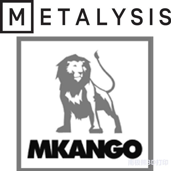 mkango-metalysis-explore-develop-3d-printed-rare-earth-magnets-electric-vehicles-1.jpg