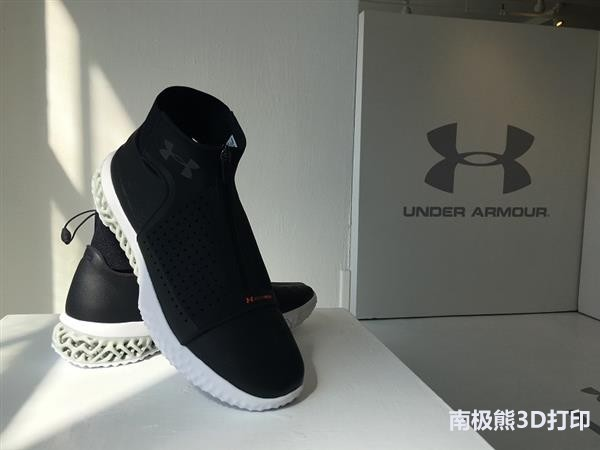 under-armours-new-3d-printed-300-futurist-sneakers-available-march-30-2.jpg
