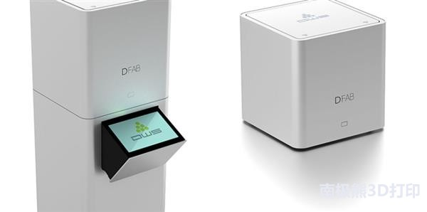 dws-releases-new-3d-printer-that-makes-dental-restorations-in-20-minutes-1.jpg