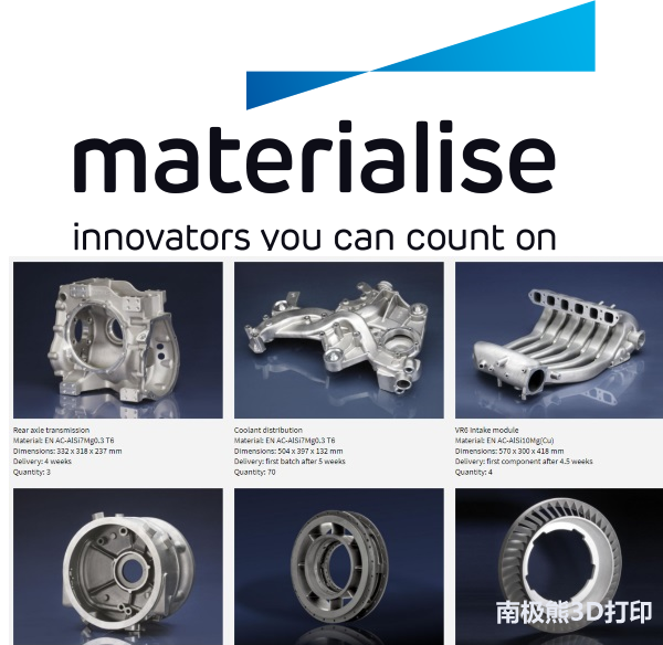 materialise-acquires-actech-full-service-manufacturer-of-complex-metal-parts-for.png