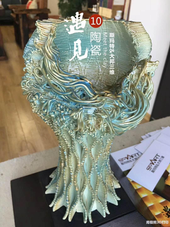 2017海峡工业设计大奖赛,斯玛特陶泥3D打印机获金奖(图10)