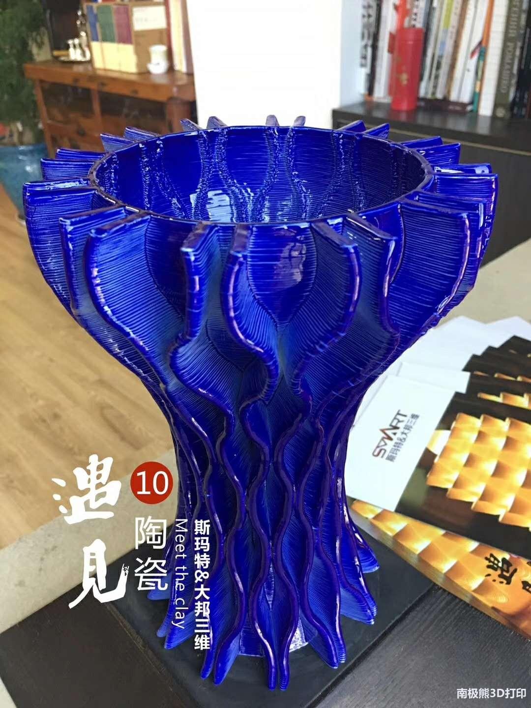 2017海峡工业设计大奖赛,斯玛特陶泥3D打印机获金奖(图12)