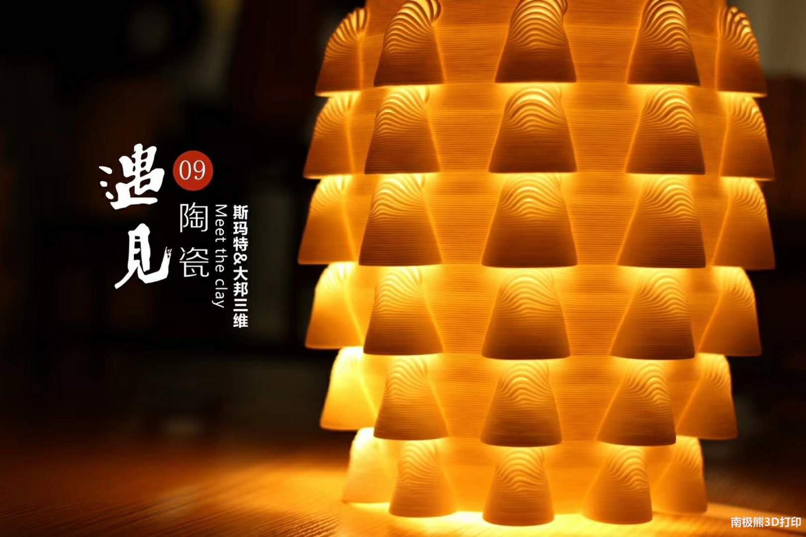 2017海峡工业设计大奖赛,斯玛特陶泥3D打印机获金奖(图9)