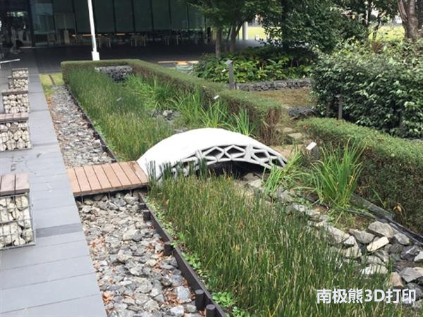 obayashi-corporations-3d-printed-curved-bridge-first-of-its-kind-in-japan-1.jpg