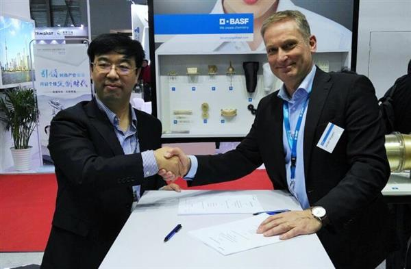 innofil3d-develop-new-fdm-engineering-materials-3d-printer-manufacturer-beijing-.jpg