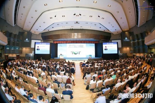 世界粉末冶金大会首次在中国举办