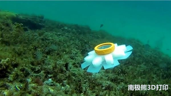 3d-printed-jellyfish-robots-created-to-monitor-fragile-coral-reefs-1.jpg