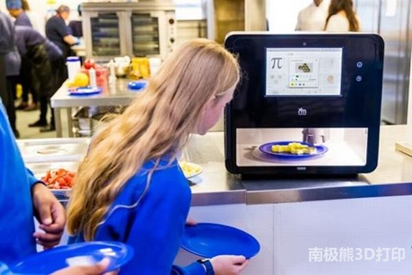 british-scientists-from-the-big-bang-fair-create-3d-printed-school-dinners-2.jpg