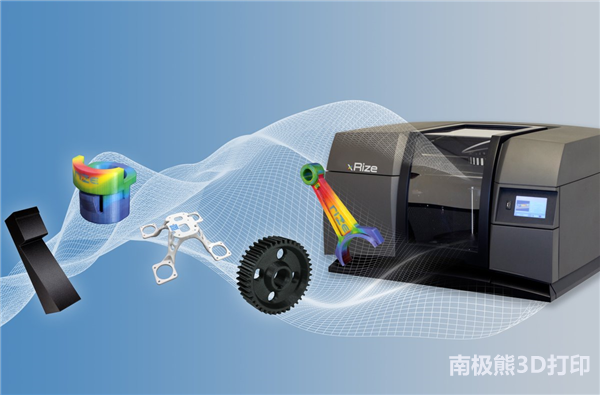 rize-introduces-xrize-full-color-desktop-industrial-3d-printer-and-new-materials-1.png