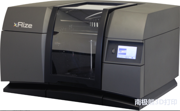 rize-introduces-xrize-full-color-desktop-industrial-3d-printer-and-new-materials-3.png