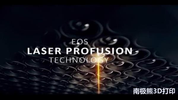 eos-laserprofusion-polymer-3d-printing-technology-claims-to-replace-injection-mo.jpg