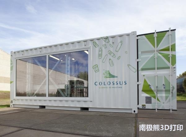 colossus-presents-world-largest-transportable-fgf-3d-printer-3.jpg