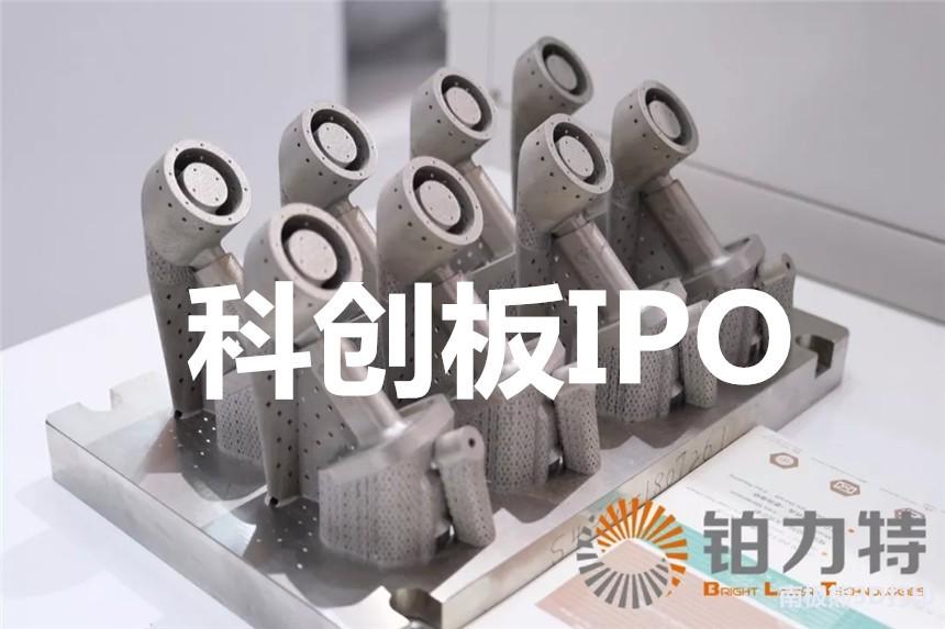 铂力特金属3D打印机目前存在的缺点和局限性