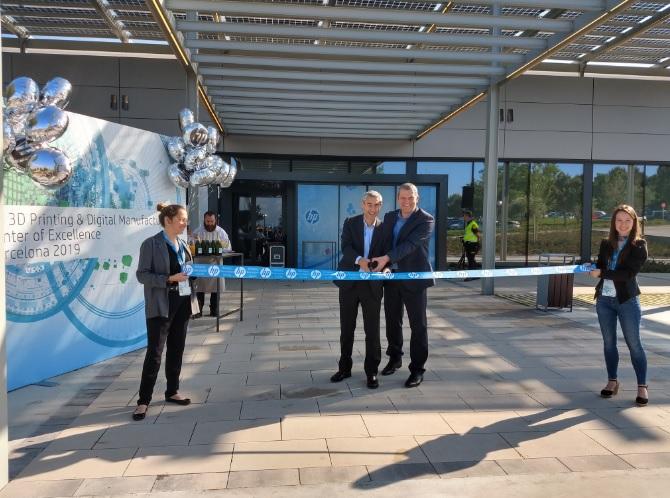 惠普在西班牙建立新的3D打印中心,定位大规模生产