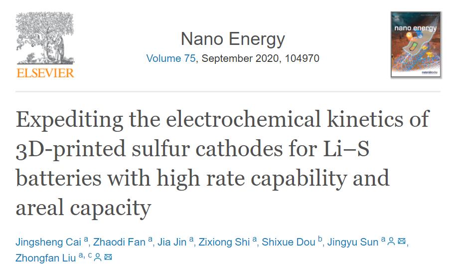 "3D打印获取""长续航""锂硫电池 可推广至其他储"