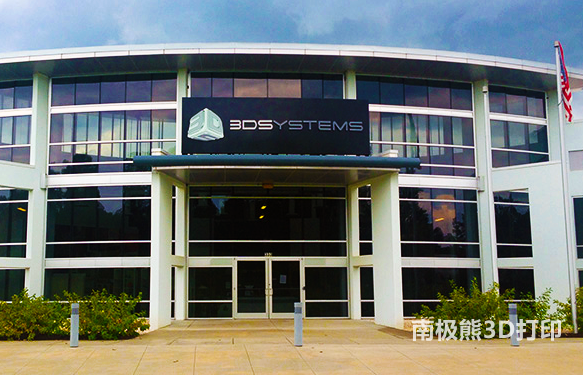 3D-Systems-headquarters.-Photo-via-3D-Systems. (1).png
