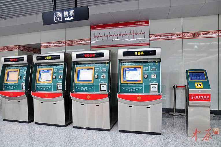 通知:郑州地铁售票机轴承滚轮组件3D打印加工委托公告插图
