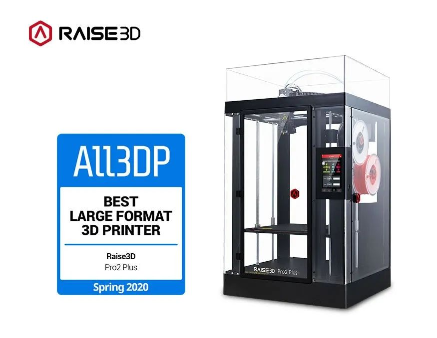 39999元:双喷头Raise3D 打印机