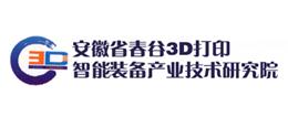 春谷3D打印研究院