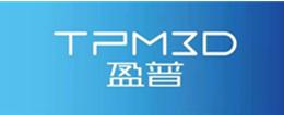 TPM3D 盈普